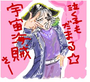 ゴー☆ジャスの画像 p1_2
