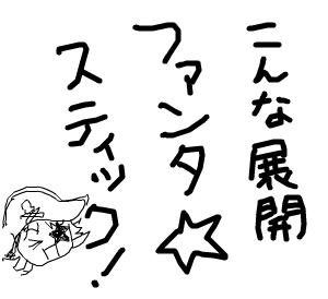 Cocolog_oekaki_2009_01_14_20_55