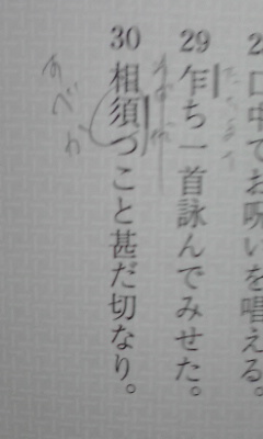 漢字検定試験オワター!