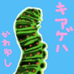 Cocolog_oekaki_2009_05_13_20_42