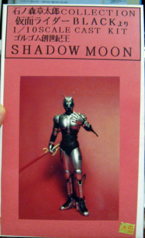 Shadowmoon_box