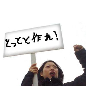 Neta_005_cocolog_oekaki_2009_10_04_