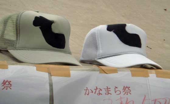 Kanamara_cap