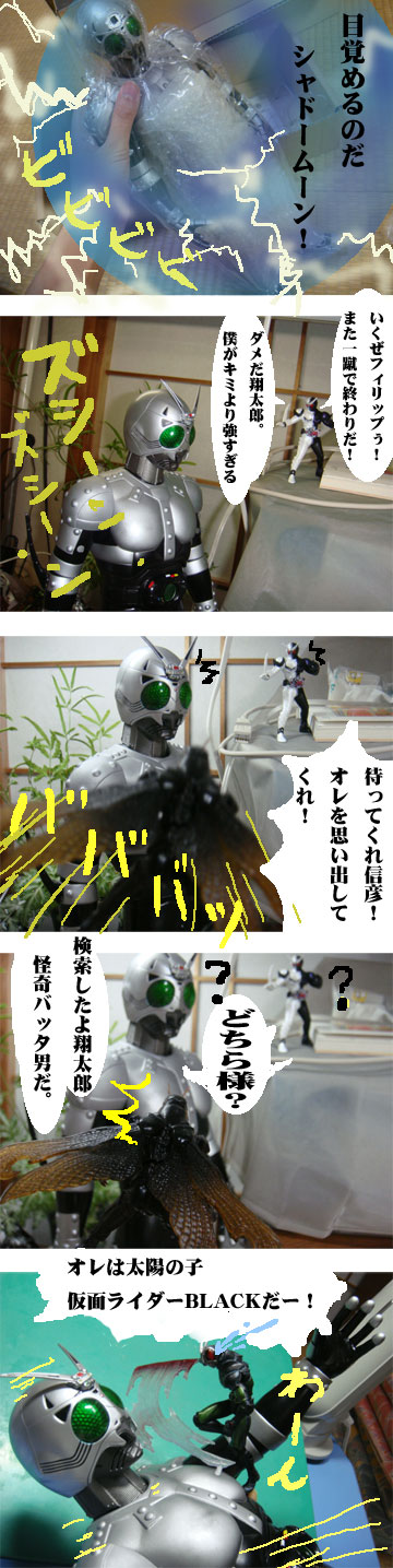 S_moon_j
