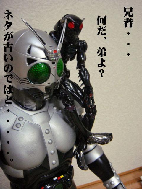 S_moon_toguro2