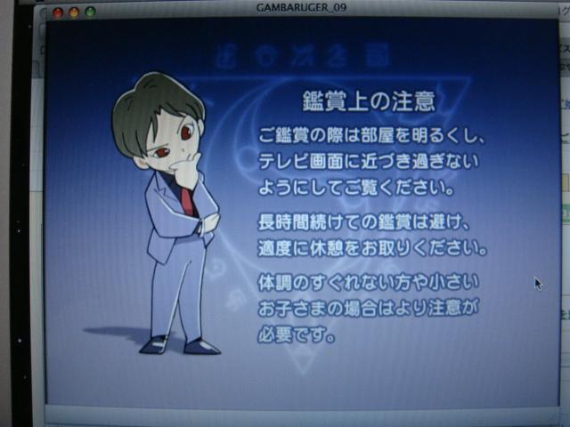 Yamino_maesetu