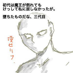 Cocolog_oekaki_2010_07_02_03_16