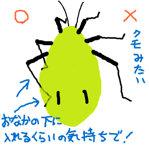 Cocolog_oekaki_2010_07_27_11_12