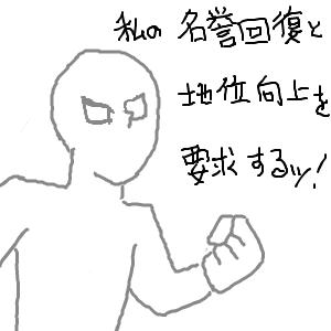 Cocolog_oekaki_2010_08_19_00_24