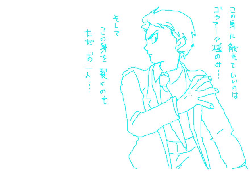 Nonkoyamino