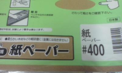 Yasuri3
