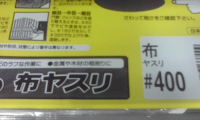 Yasuri4