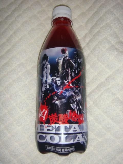 Metal_cola