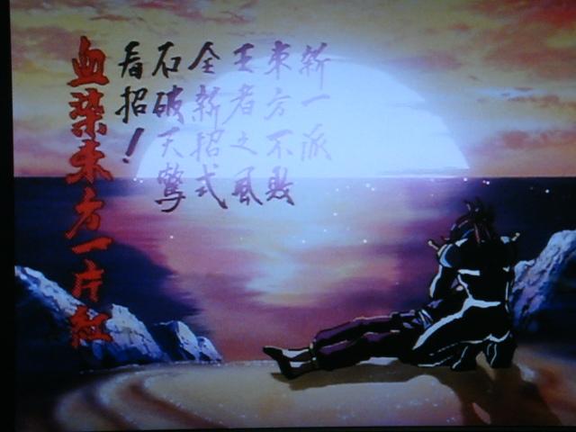 Master_asia