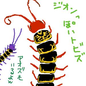 Cocolog_oekaki_2010_10_20_19_17