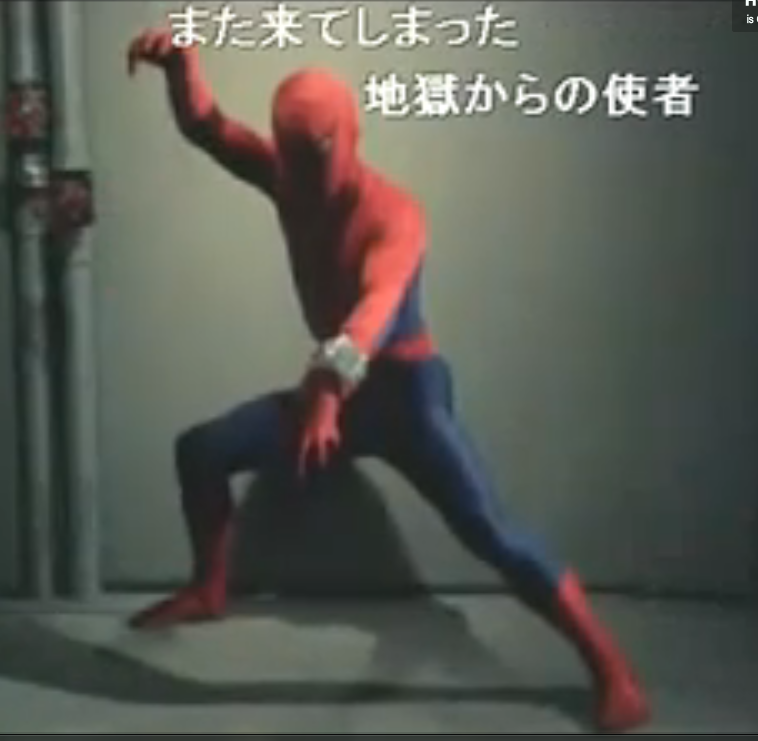 Spiderma