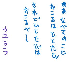 Cocolog_oekaki_2010_10_29_10_20