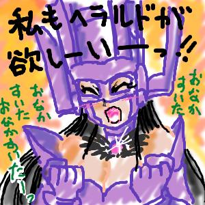 Cocolog_oekaki_2010_11_13_17_45