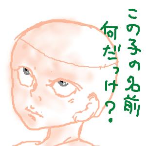Cocolog_oekaki_2010_11_21_21_25