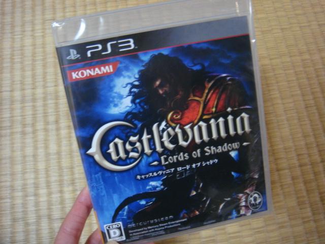Castlevania_los