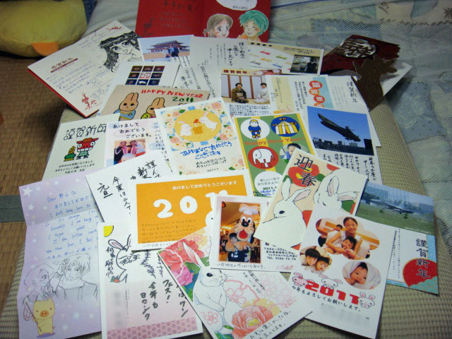 Dc13_newyearcards_japan