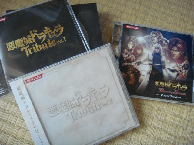 Dracula_tributes