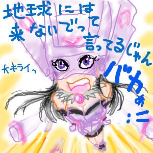 Cocolog_oekaki_2011_02_16_11_28