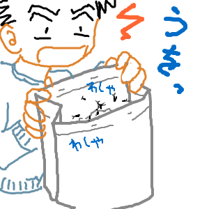 Cocolog_oekaki_2011_02_26_12_07