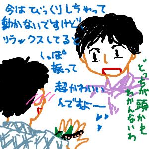 Cocolog_oekaki_2011_10_12_22_14