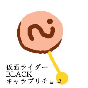 Cocolog_oekaki_2012_03_16_22_33