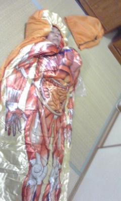 寝袋モロタ