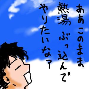 Cocolog_oekaki_2012_10_21_11_15