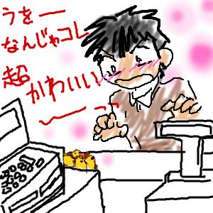 Cocolog_oekaki_2012_10_30_11_54