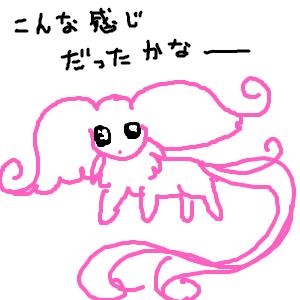 Cocolog_oekaki_2012_11_13_18_32