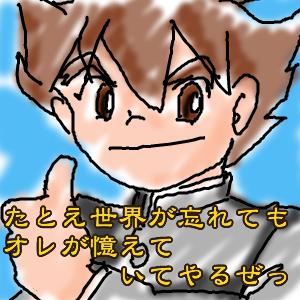 Cocolog_oekaki_2013_05_12_20_13