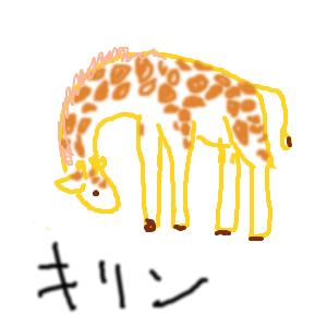 Cocolog_oekaki_2014_01_09_00_52