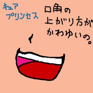 Cocolog_oekaki_2014_02_12_01_11