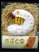 カブトムシ 300円
