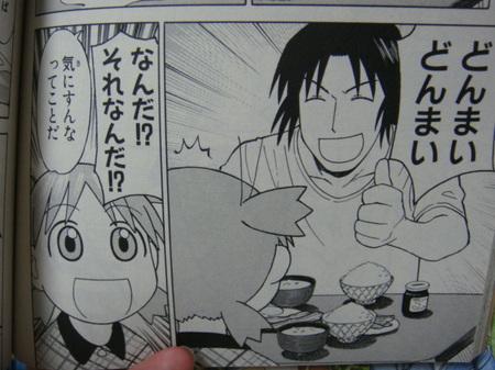 Yotsubato_j_donmai