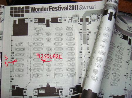 Wf2011s_712sq