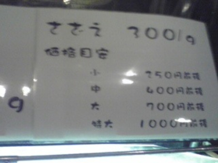 120128_212001